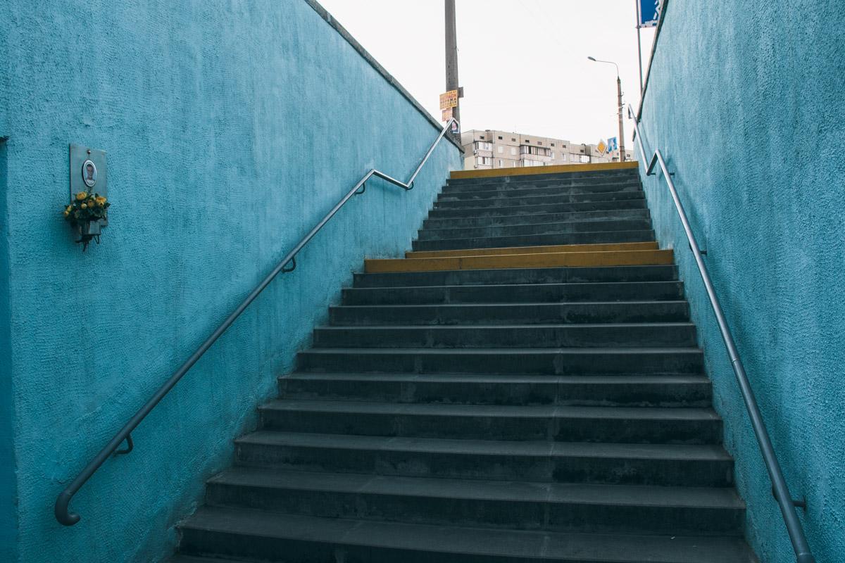 Не страшно спускаться и подниматься