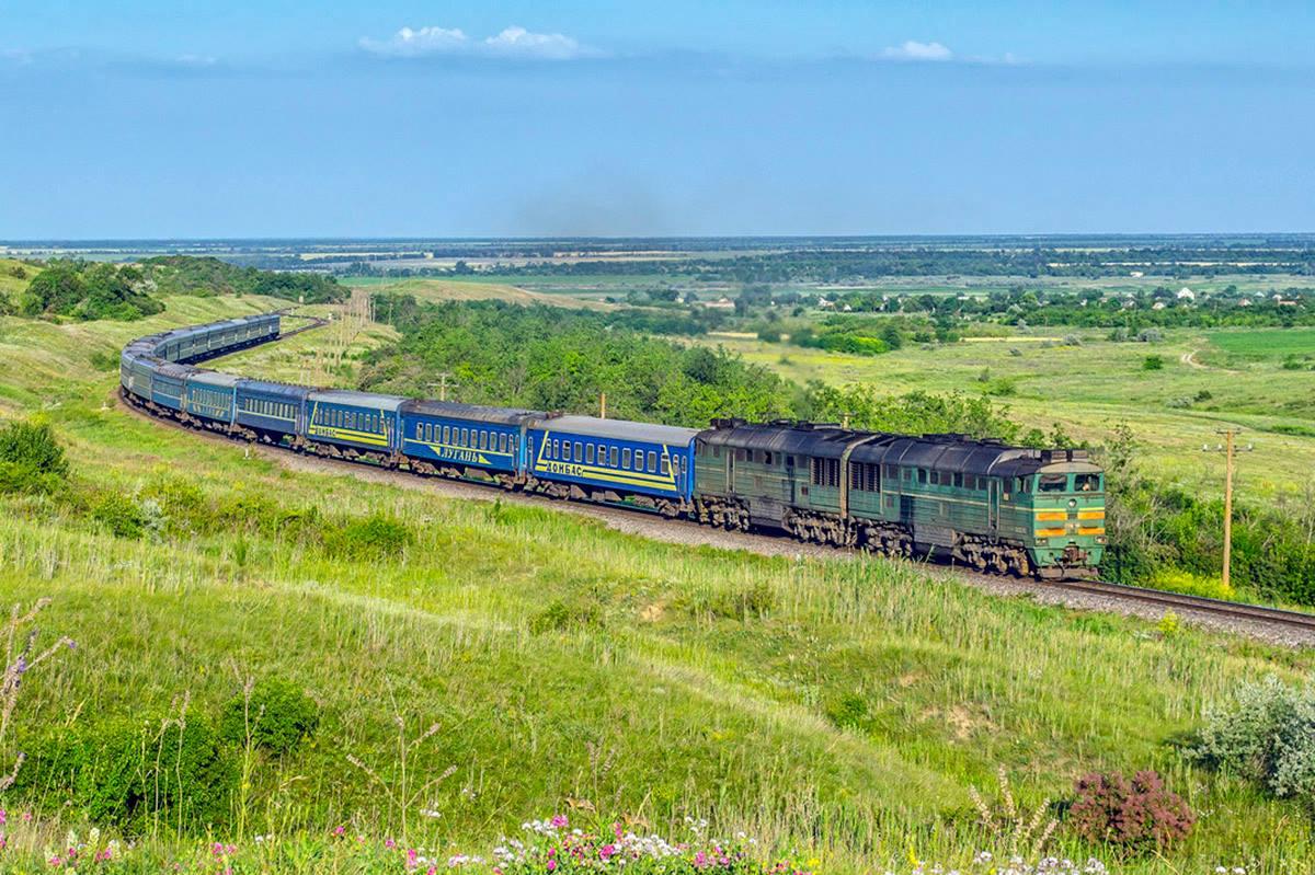Из столицы Украины оправят самое большое количество поездов. Фото: trainpix.org