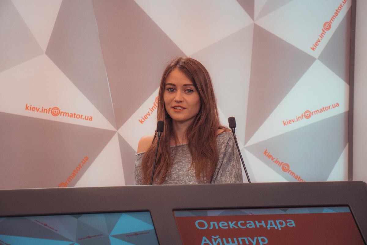 Александра Айшпур - организатор фестиваля