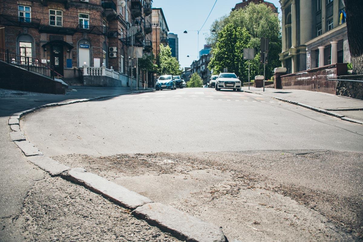 Всего на ремонт улицы потрачено почти 600 тысяч гривен