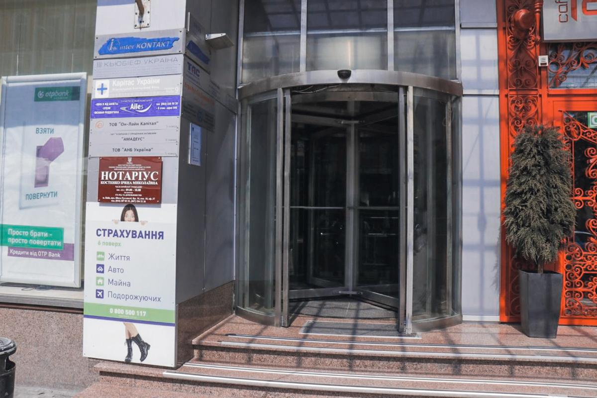 В Киеве силовики ворвались в офис РИА Новости