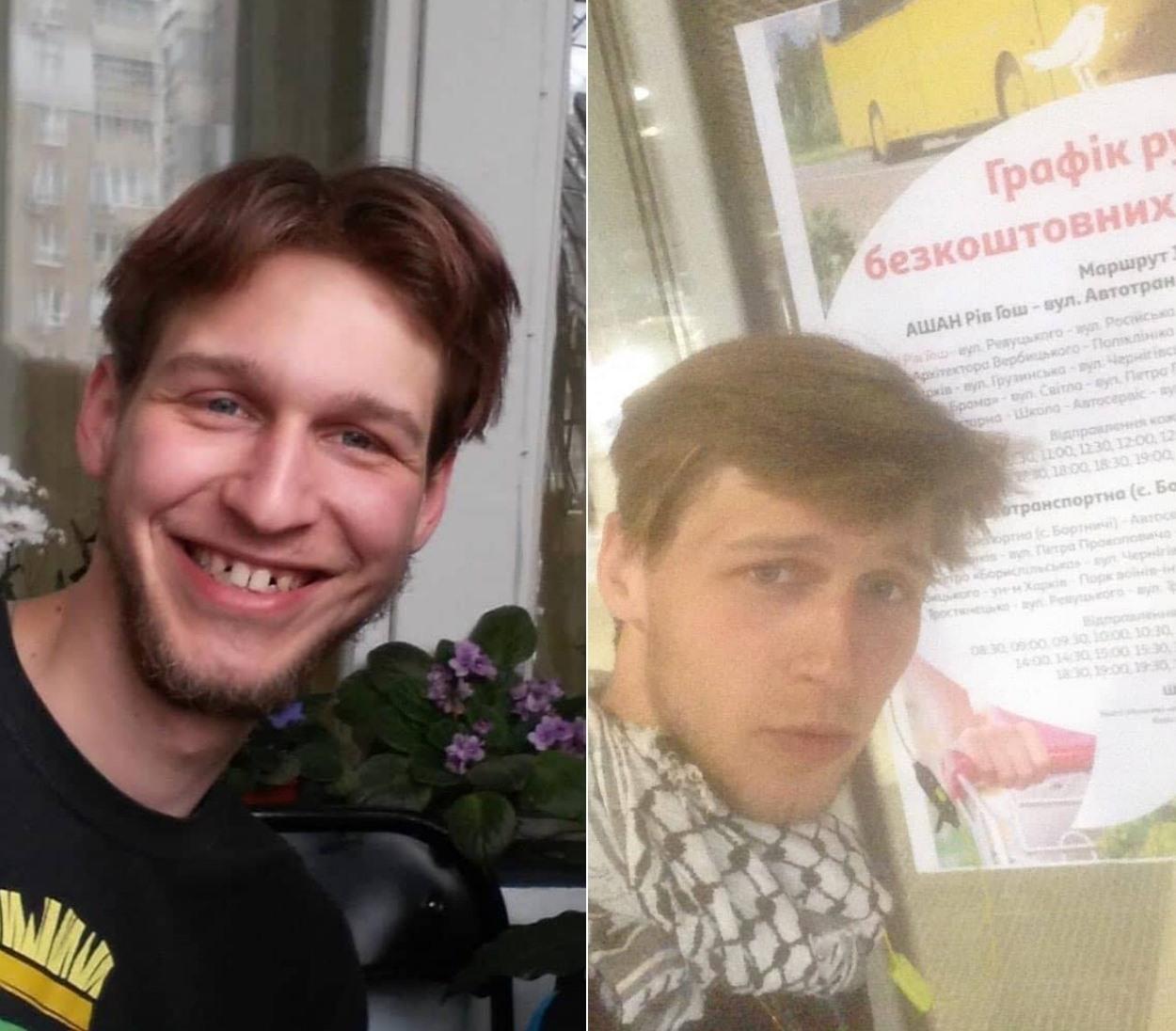 В Киеве разыскивают Артеменко Дмитрия Сергеевича