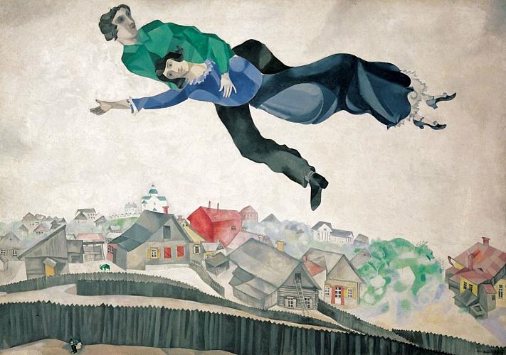 В ходе лекции состоится показ документальных кинолент, посвященных жизни и творчеству Марка Шагала