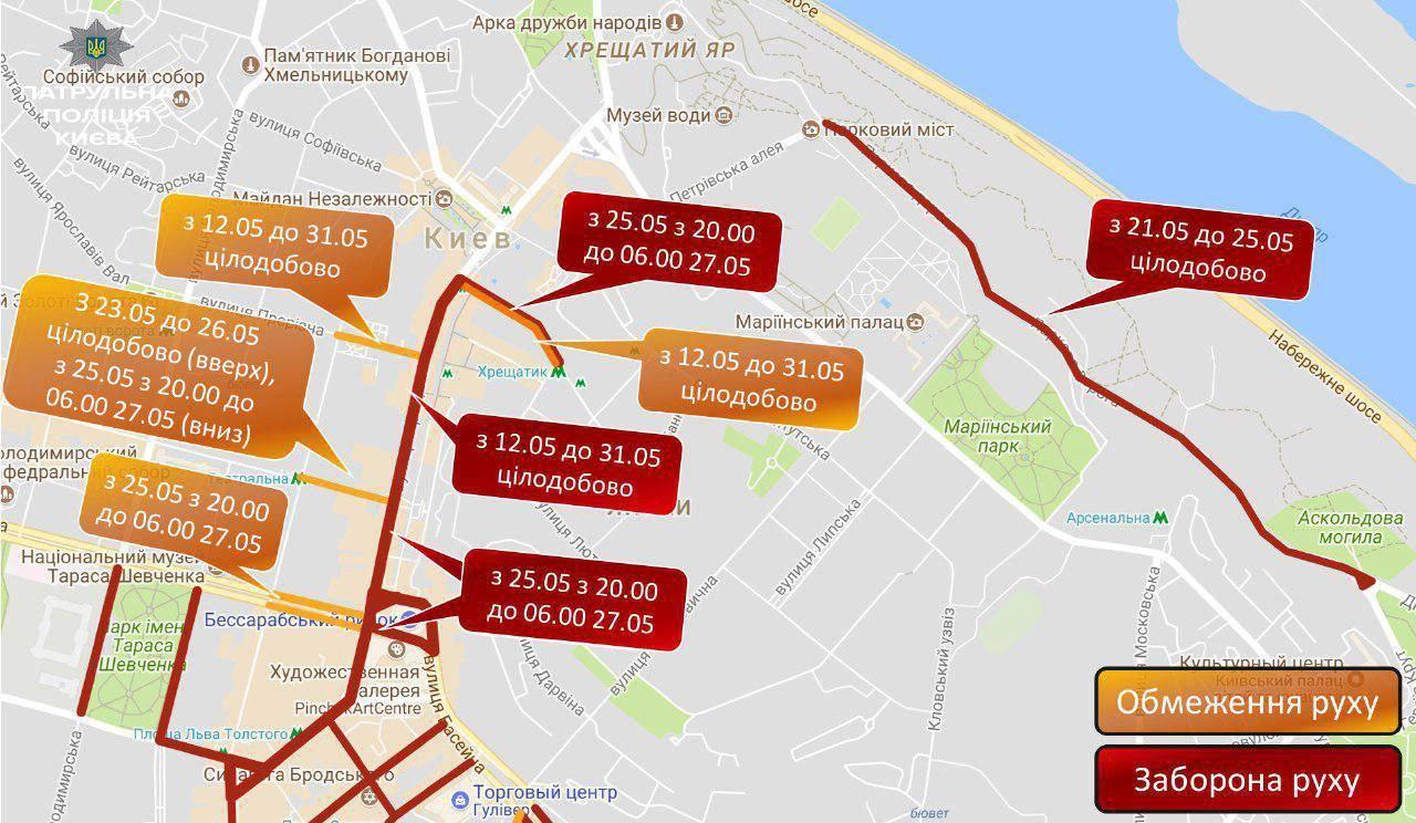 Передвижение транспорта ограничили почти на всех улицах центра