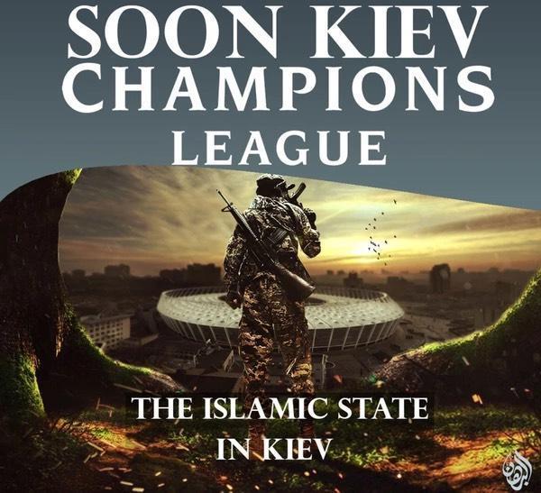 Плакат, призывающий к терактам ИГИЛ на стадионе в Киеве