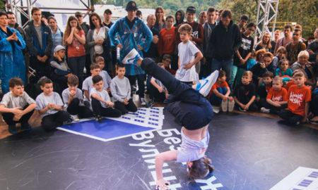 В Киеве проходит фестиваль урбан-культур Безграничность Улиц