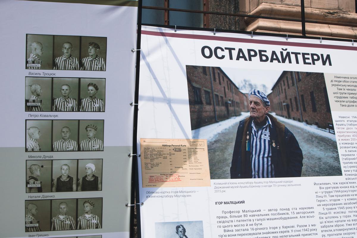 """Одна из миссий экспозиции - формирование """"несоветского"""" мышления у украинцев"""