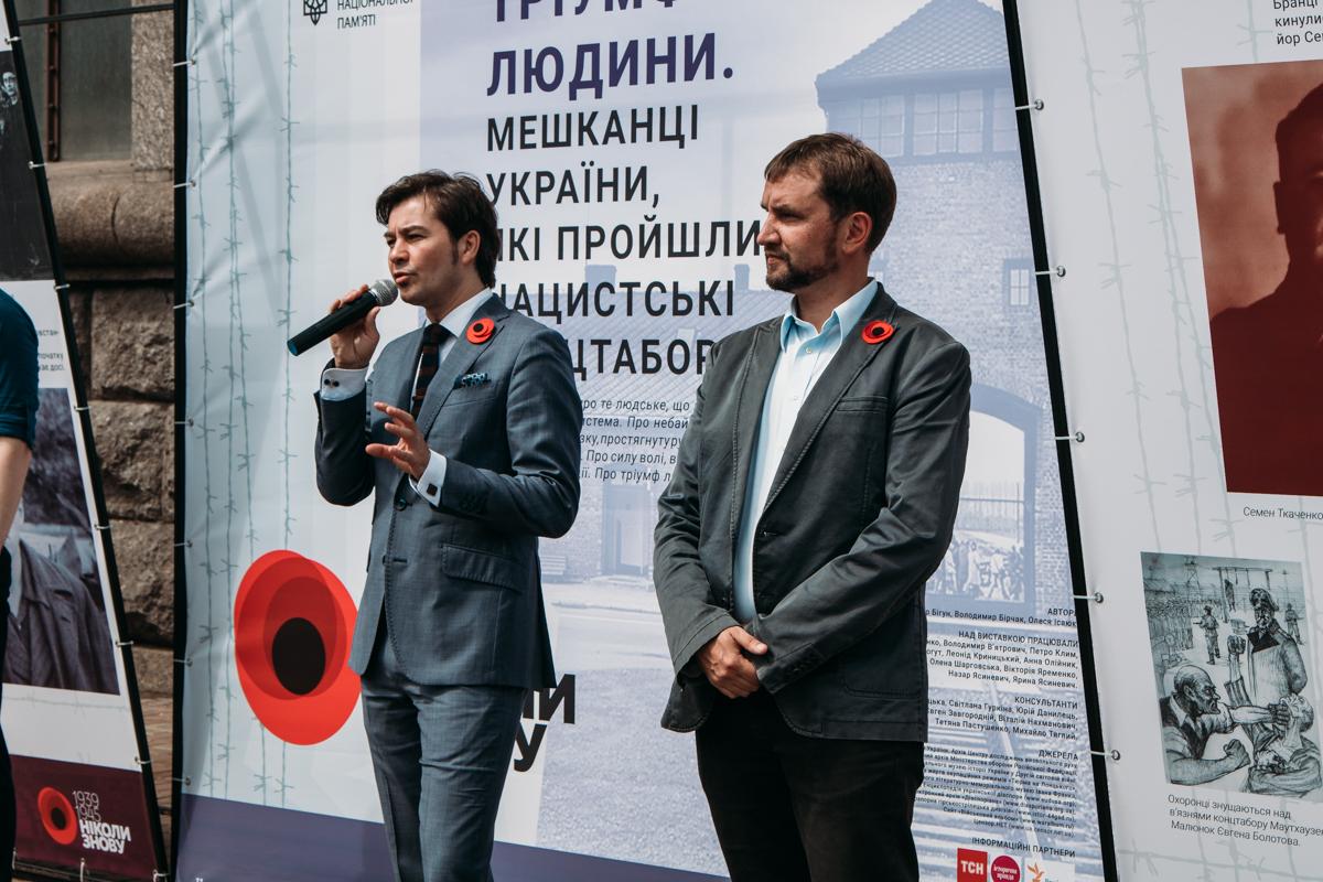 Выставку открывали министр культуры Евгений Нищук и глава института памяти Владимир Вятрович