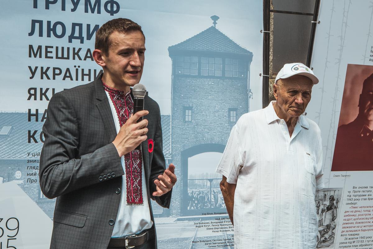 Георгий Швед (справа) 30 лет скрывал свое лагерное прошлое