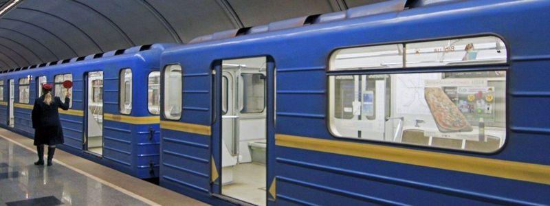 В Киеве заминировали пять станций метро