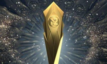 В Киеве пройдет церемония награждения премии Золотая жар-птица
