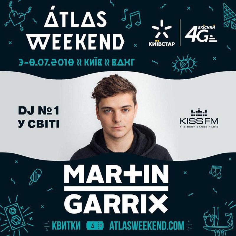 Atlas Weekend признали одним излучших фестивалей мира
