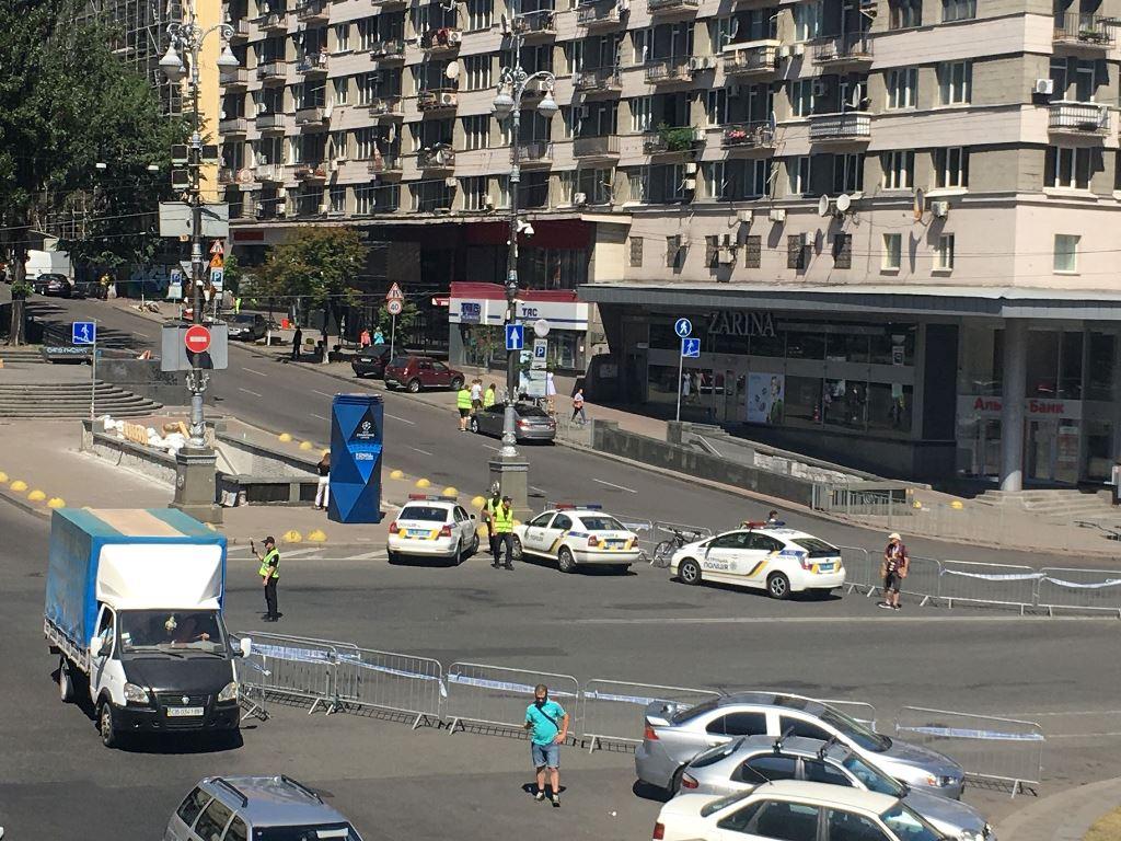 Ряд улиц в Киеве перекрыт