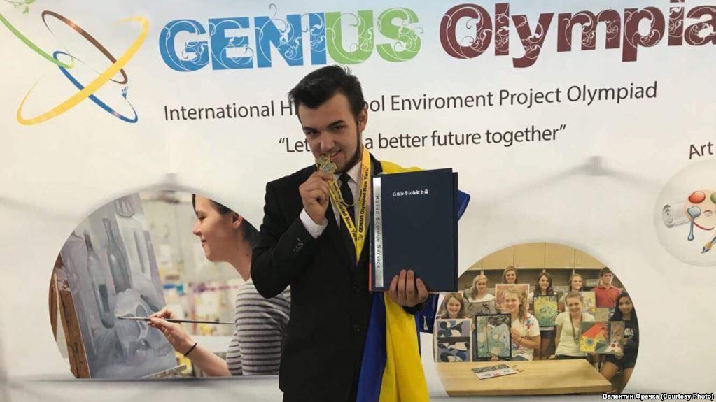 Украинский гений Валентин Фечка. Фото: Голос Америки