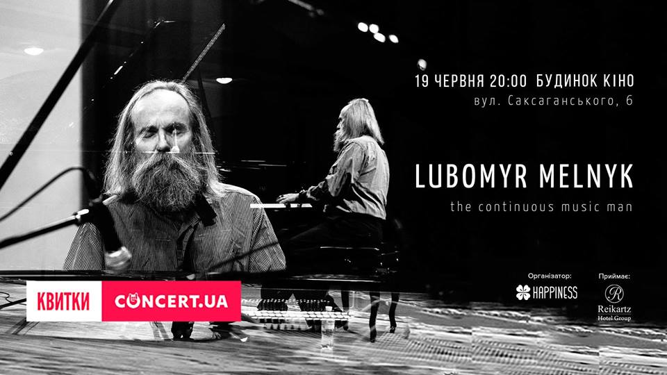 Любомир Мельник - самый быстрый пианист на планете