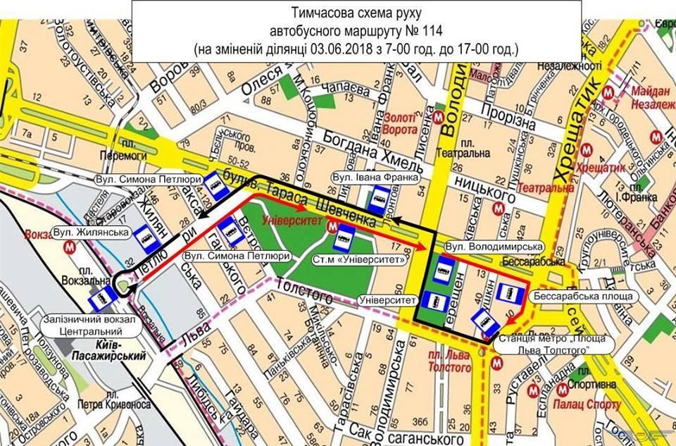 Временная схема автобусного маршрута № 114