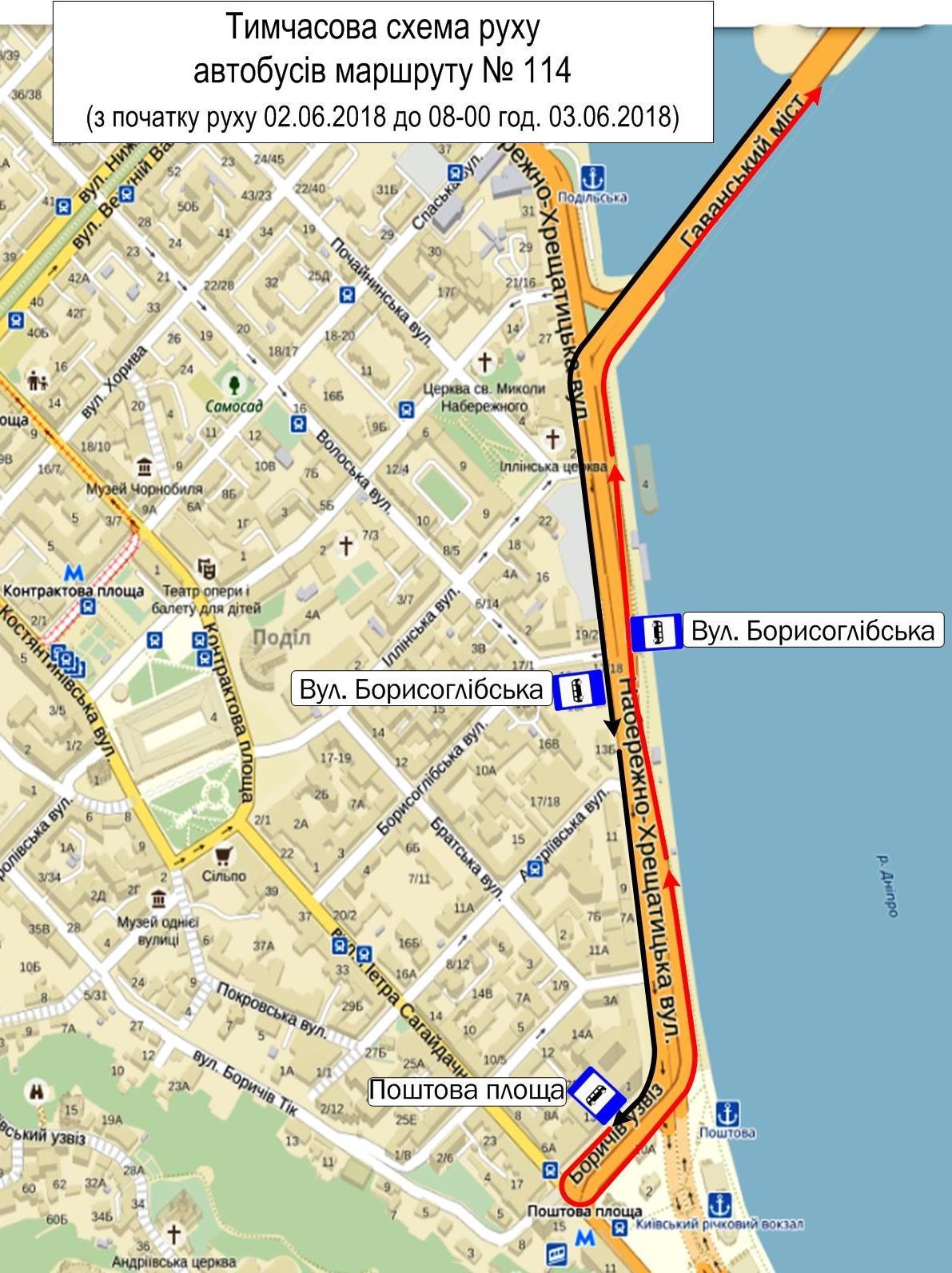 Временная схема движения автобусов маршрута № 114