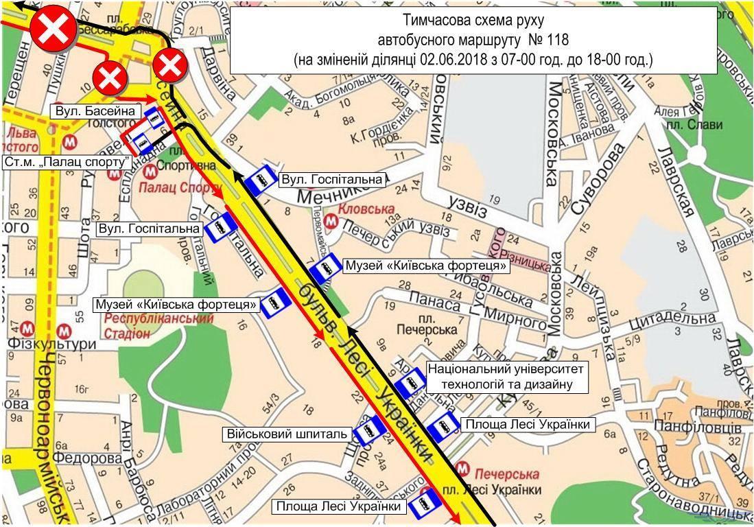 Временная схема движения автобусов маршрута № 118