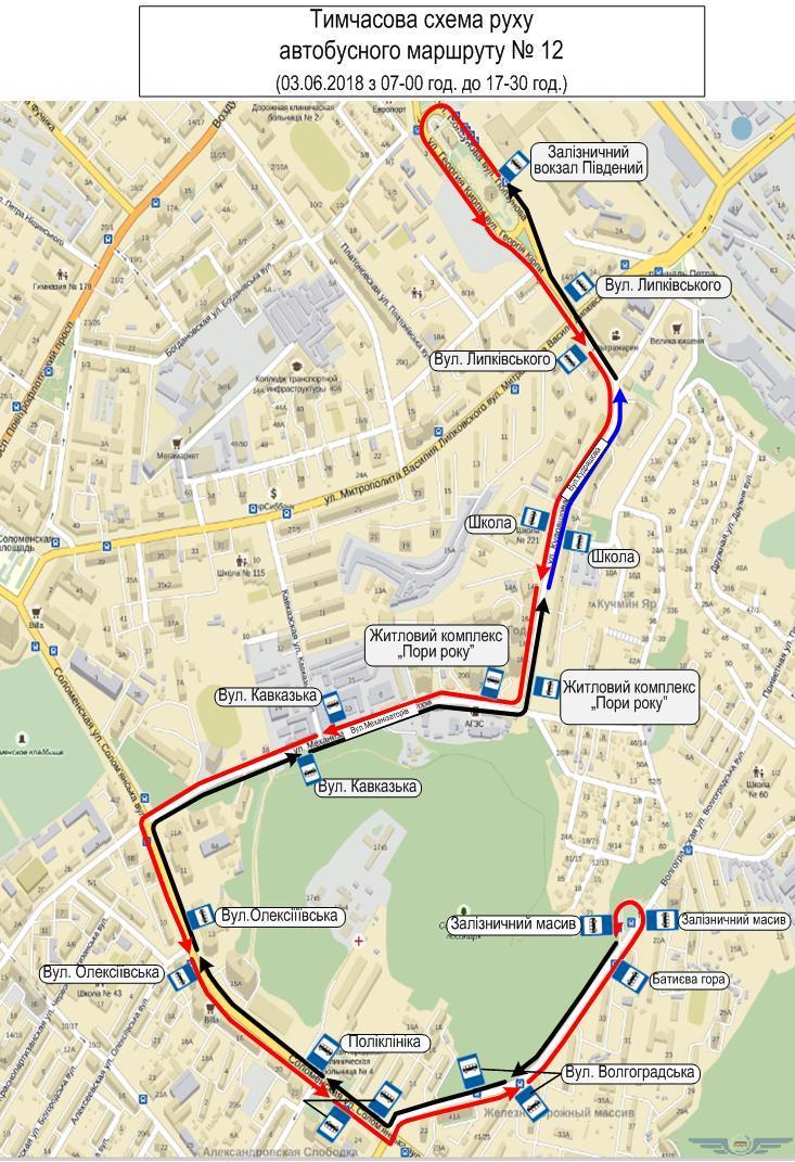Временная схема автобусного маршрута № 12