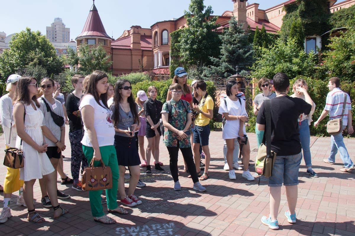 Экскурсия прошла по знаковым местам Киева