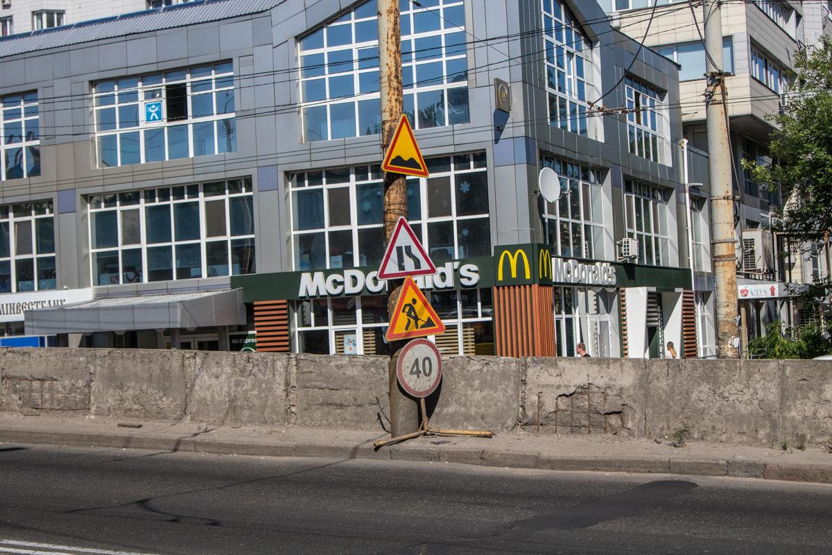 Транспортная развязка еще не перекрыта для старта ремонтных работ