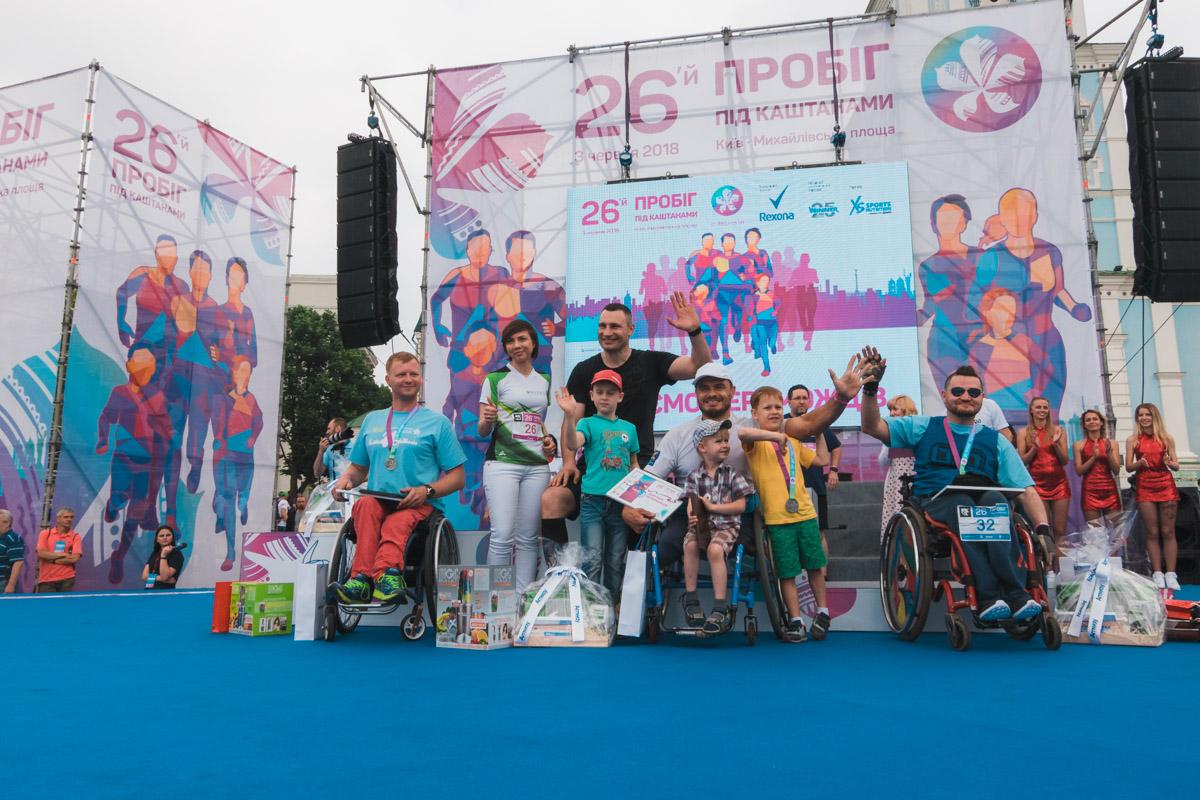 Мэр Киева лично наградил участников Пробега
