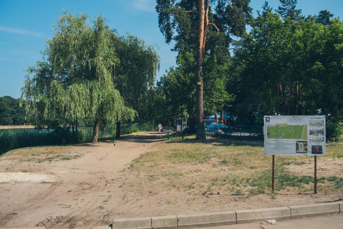 На ремонт потратили более 48 миллионов гривен