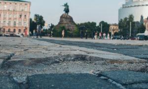 На Софийской и Михайловской площадях в Киеве начали капитальный ремонт: как это выглядит сейчас и что изменитсяНа Софийской и Михайловской площадях в Киеве начали капитальный ремонт: как это выглядит сейчас и что изменится