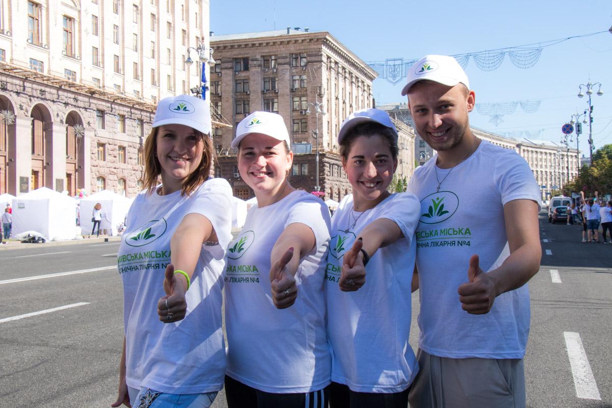Празднование под лозунгом «Киевские медики за здоровый образ жизни» прошло на Крещатике