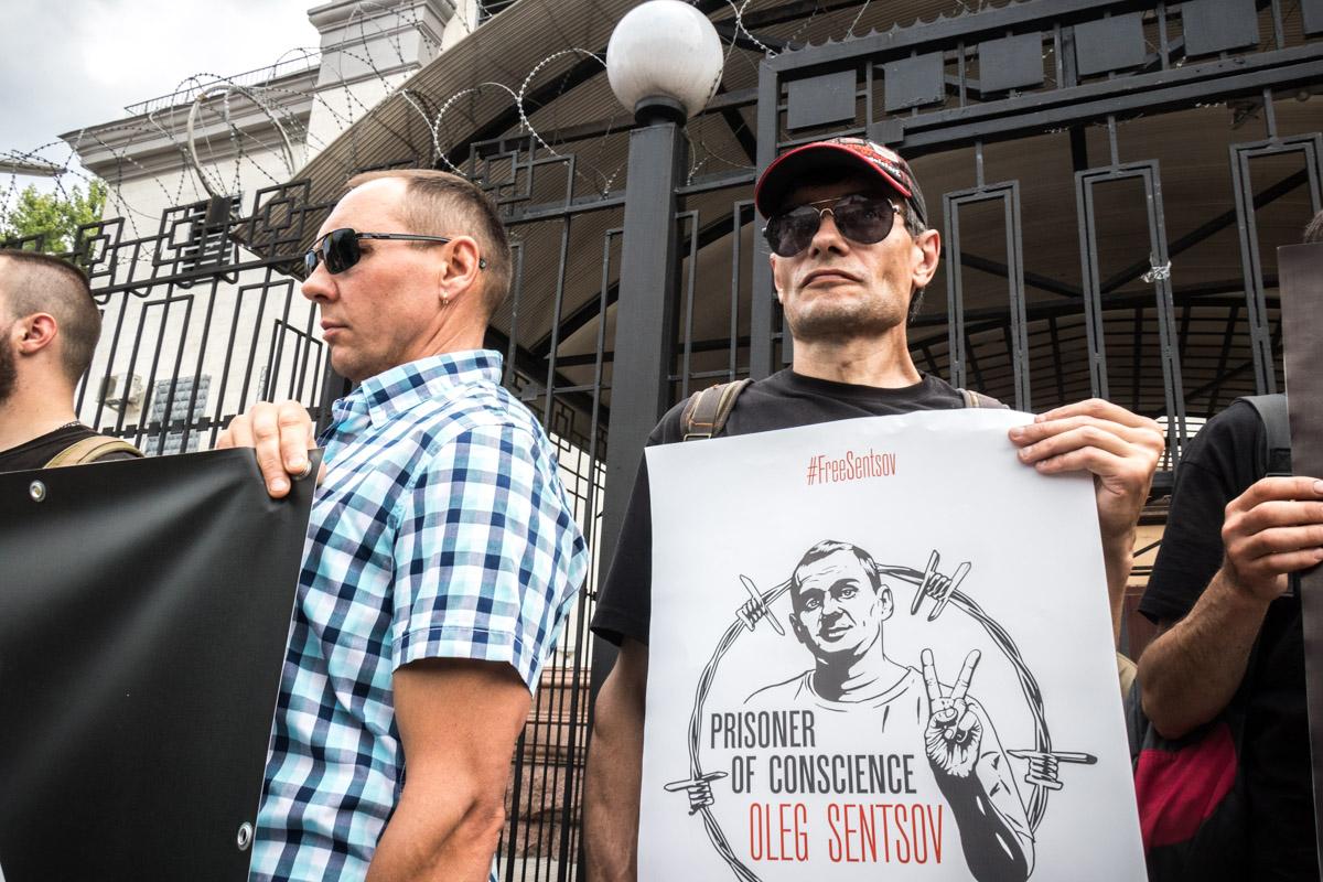Активисты требуют освободить Олега Сенцова и других украинских политзаключенных