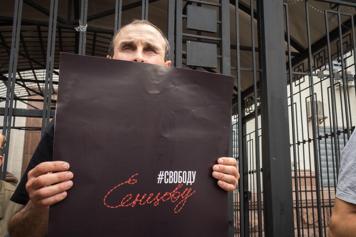 Плакат, который нарисовал активист Андрей Ермоленко