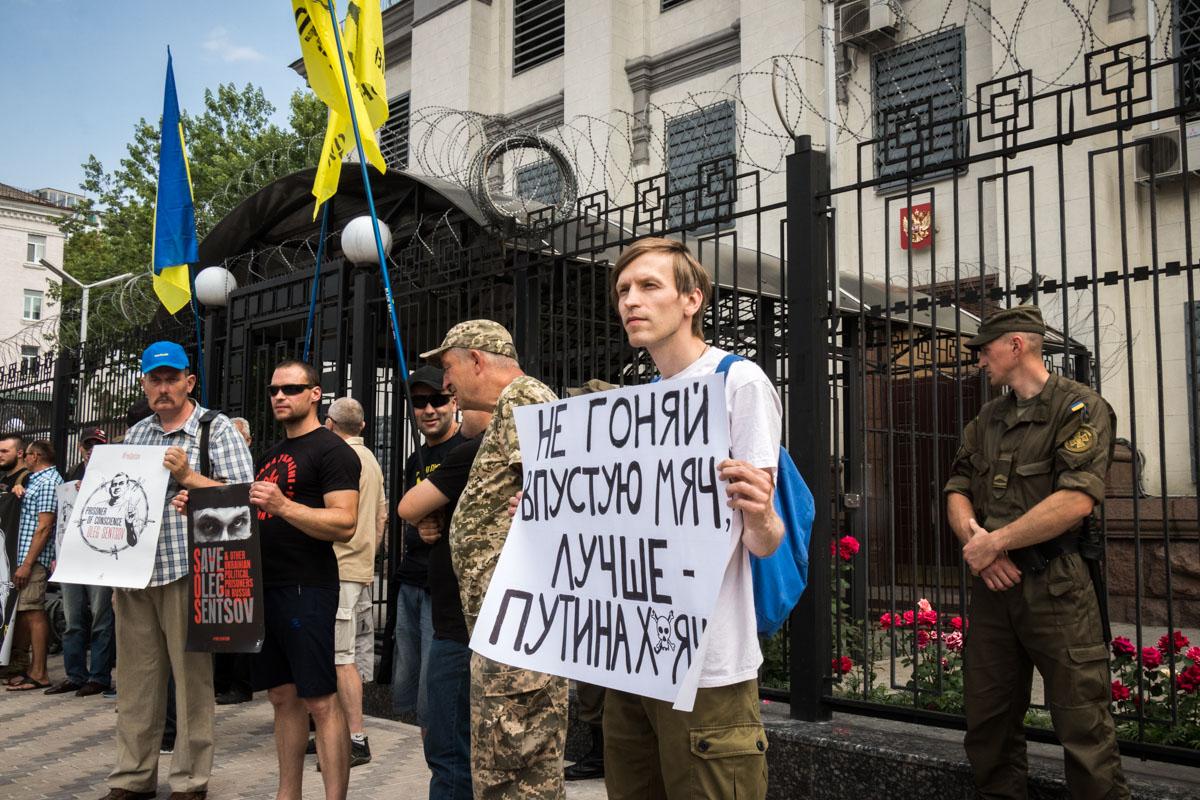 Участники митинга не поддерживают проведение ЧМ-2018 в РФ