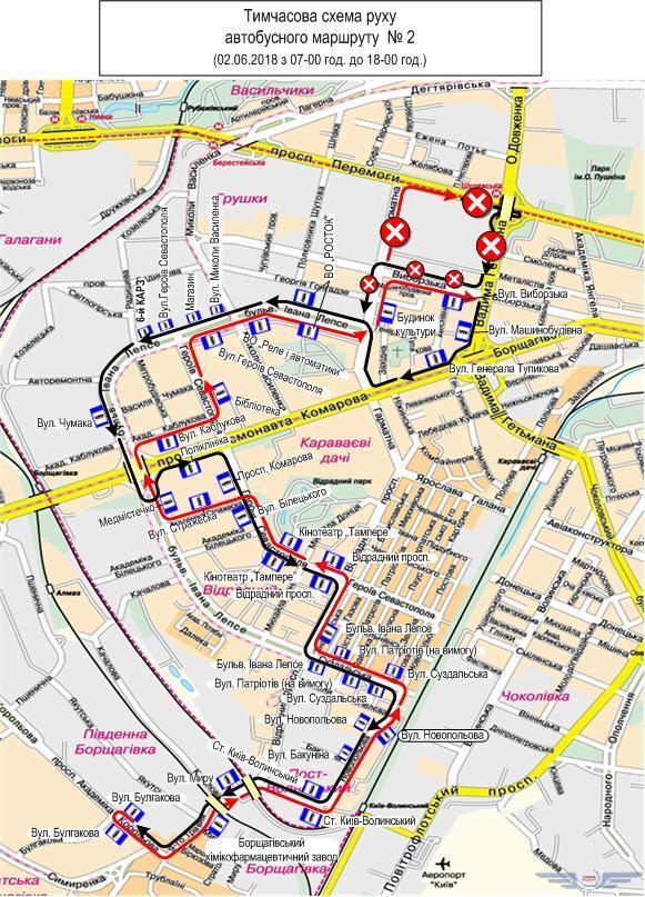 Схема автобусного маршрута № 2