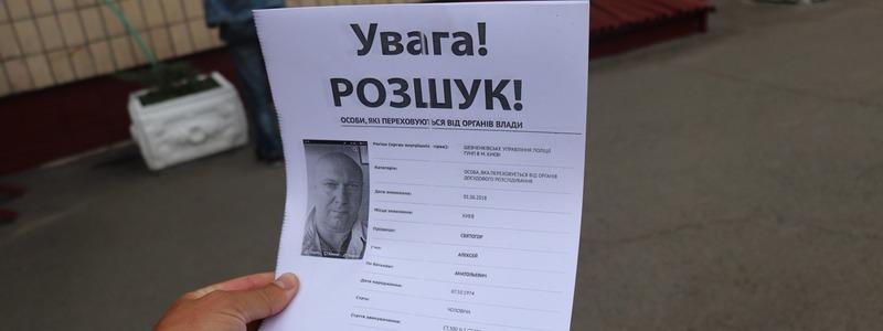Убил тысячи животных, угрожал оружием женщинам и может выйти на свободу: в Киеве задержали скандального догхантера