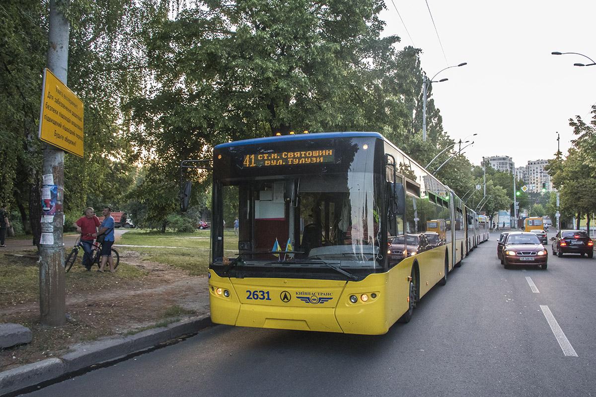 Движение троллейбусов №41 остановлено