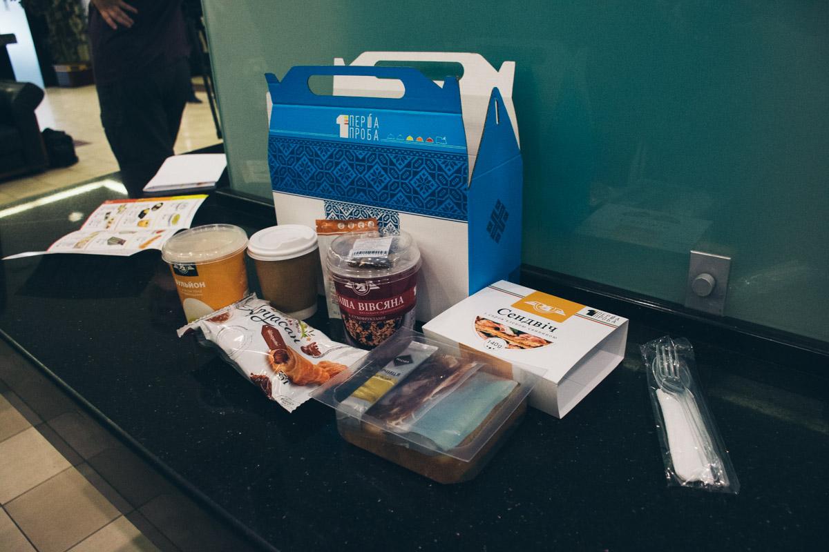 """""""Укрзалізниця"""" представила еду, которую можно будет купить в ночных поездах"""