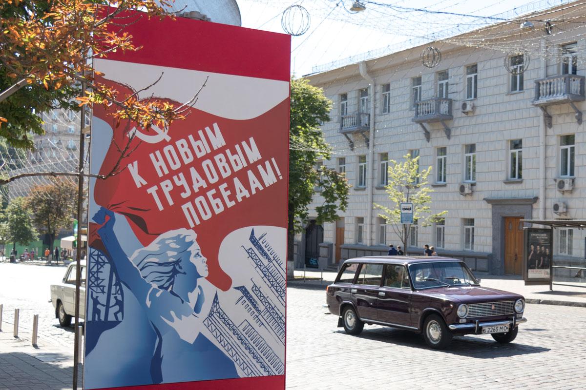 Перемога по-советски