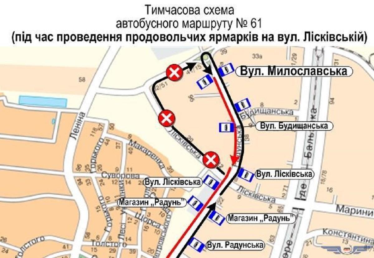 16 июня временно изменят маршрут движения троллейбусов № 37А и автобусов № 61