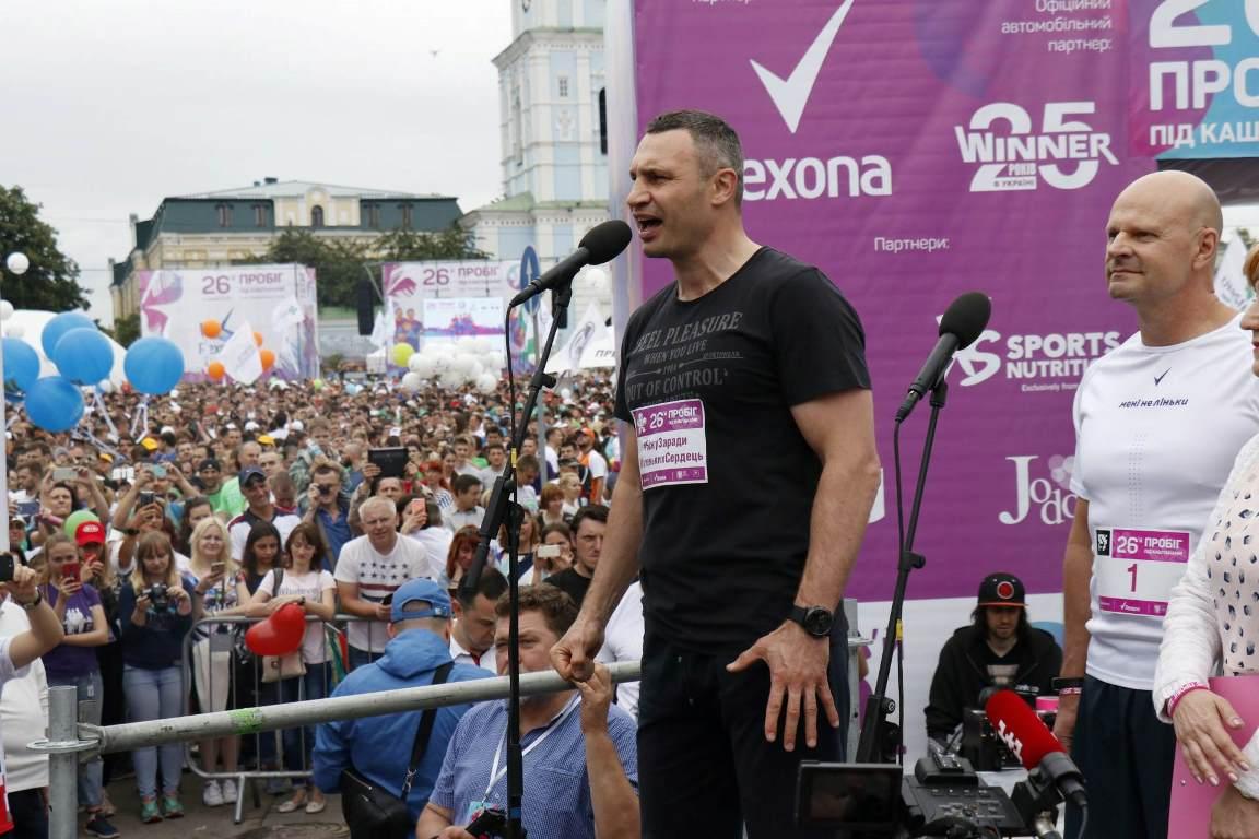 Виталий Кличко дал старт забегу