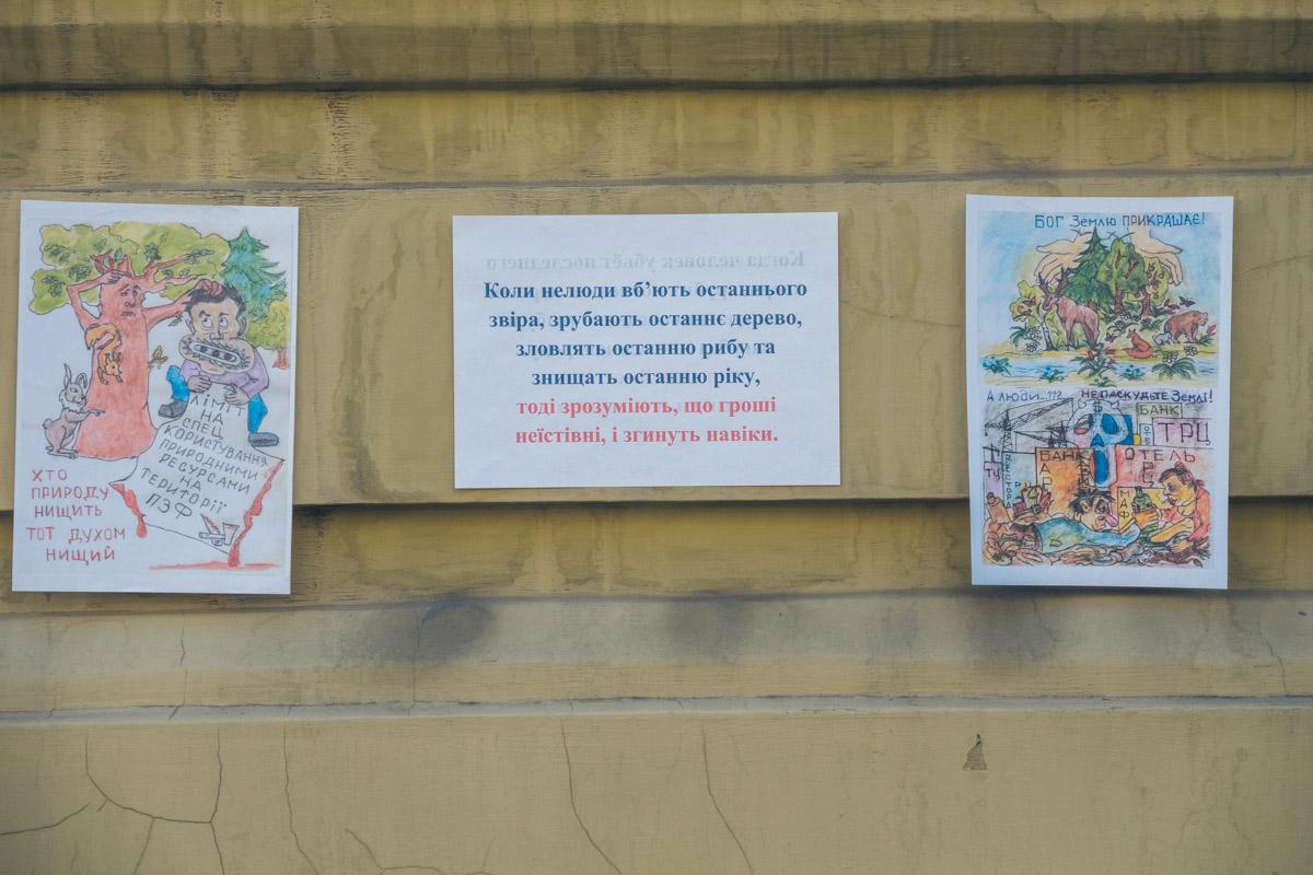 Активисты расклеили плакаты прямо на здании агентства лесных ресурсов