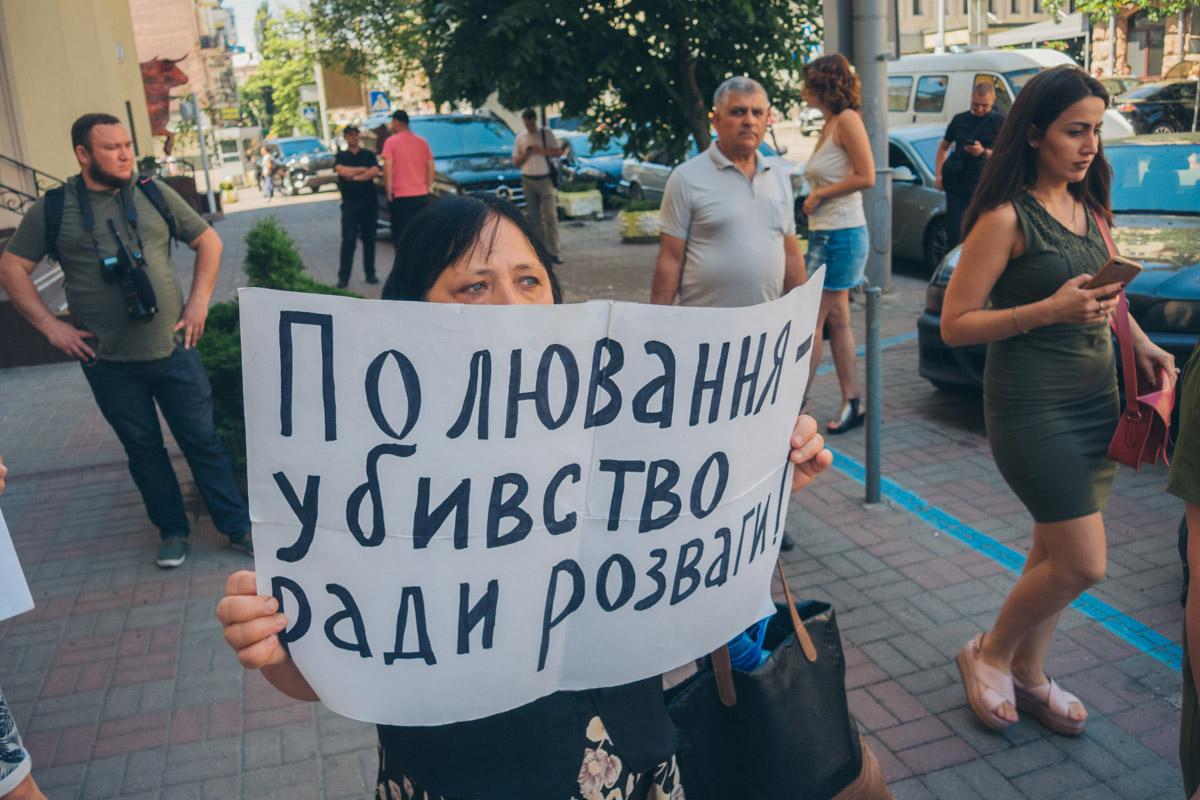 Неравнодушные киевляне пришли поддержать акцию