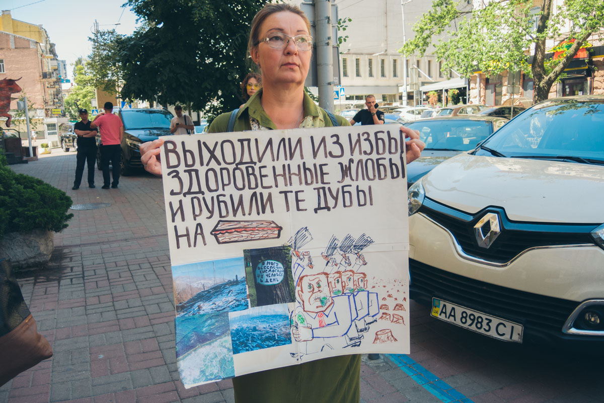 Цитата Высоцкого на плакате активистки