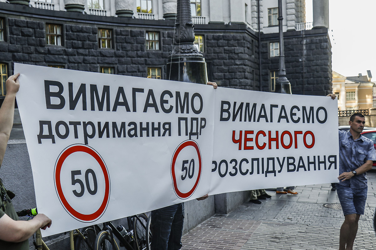 Участники акции пришли под Кабмин с плакатами