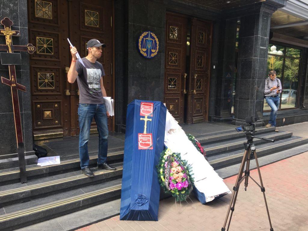 Под стены Генеральной прокуратурой Украины в Киеве принесли гроб