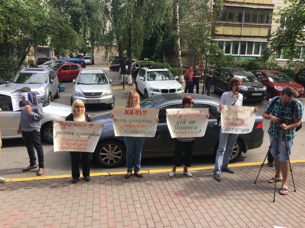 Митингующие хотят обратить внимание общества на возможную коррупцию в селе Коцюбинское