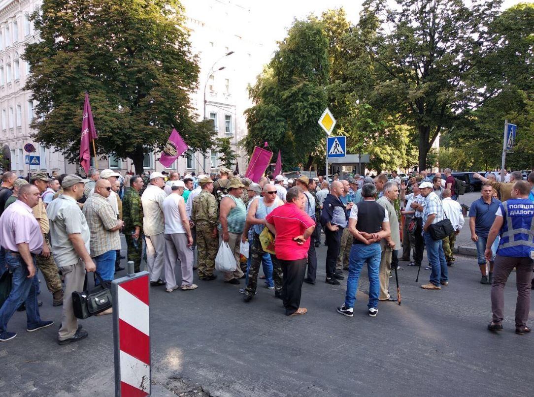Движение в центре Киева затруднено из-за проведения акции