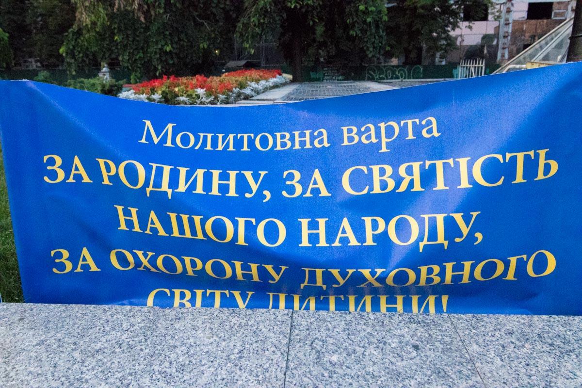 На молитву приехали люди из разных городов Украины