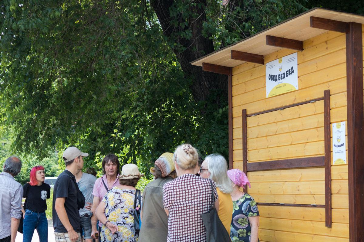 """В четверг, 14 июня, в Голосеевском районе столицы открылся домик """"Обед без без"""""""