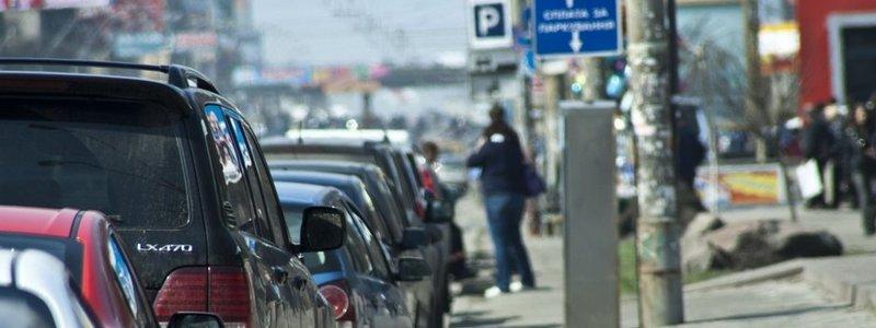 В Киеве увеличатся штрафы для любителей парковки в неположенных местах