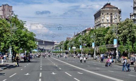 В Киеве перекрыли Крещатик: почему и когда возобновят движение